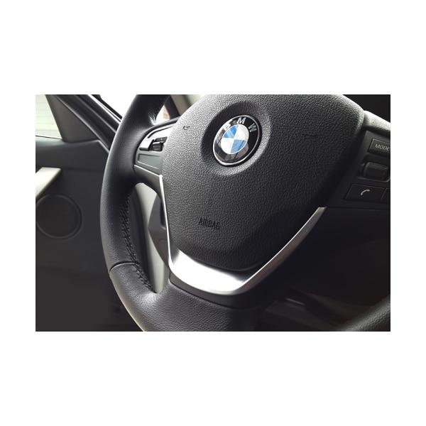 Mattkromad rattpanel til BMW F30/F31/F34