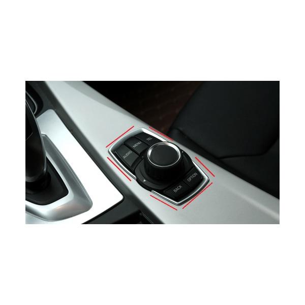 Kromramar for multimediaknapparna til BMW F30/F31/F34